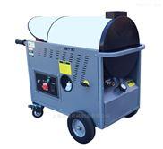 燃油型工业高温高压清洗机