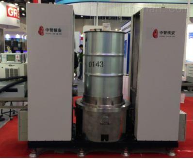 SGS-1桶装放射性废物测量系统