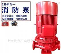 XBD-L立式單級單吸消防泵室內消火栓泵 55KW