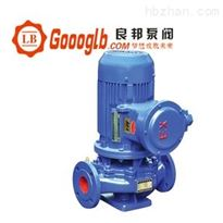 80-100A永嘉良邦80-100A型立式不锈钢管道油泵