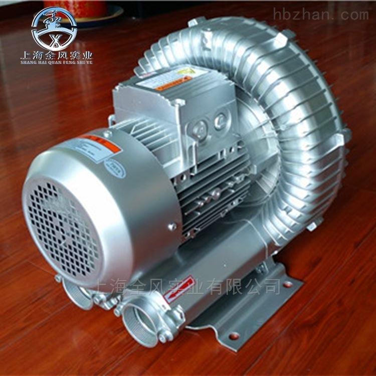 热风机7.5KW高压鼓风机_高压旋涡气泵价格