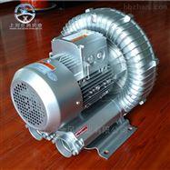 RB-61D-2旋涡式气泵