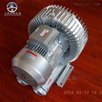 XGB-2200养蟹塘增氧风机