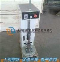 電動相對密度儀型號是JDM-1