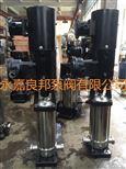 CDL2-15永嘉良邦CDL2-15立式多级防爆水泵