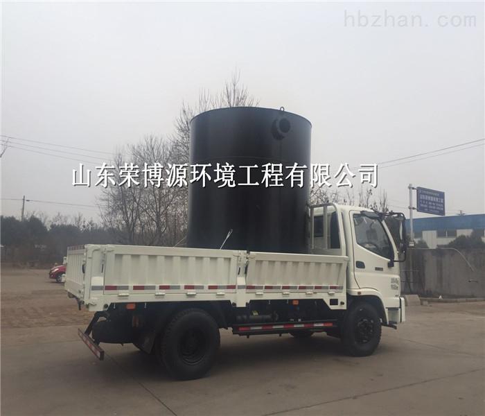 山东荣博源订制加工无动力生态厌氧滤罐