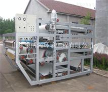 帶式壓榨脫水機價格 TEY雙網壓濾機廠家