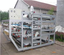 RBK带式污泥压滤机水果加工污泥脱干压滤设备