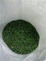 纽约时报刊载AFM滤料机械行业废水处理卵石
