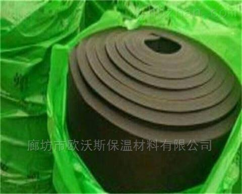 保温材料出厂价格 橡塑保温板价格