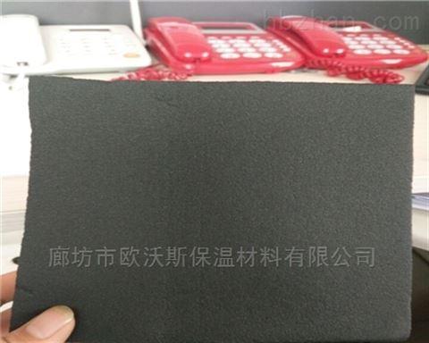 保温材料含税价格 橡塑保温板价格
