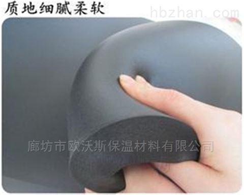 保温材料优惠价格 橡塑保温板价格