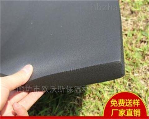 保温材料价格表 橡塑保温板价格