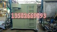 廠家直銷DMC-64單機脈沖布袋除塵器袋式器除塵器