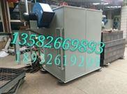 供應廠家直銷DMC-48單機脈沖布袋除塵器袋式器除塵器