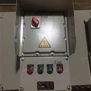 IP65户外防爆配电箱 乐清低压电器设备厂家