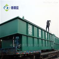 塑料厂废水处理设备 效率高操作方便