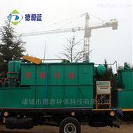 鱼台县塑料清洗污水处理设备