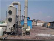 污水处理除臭技术