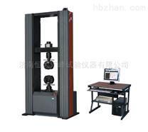 WDW-50E微機控製電子萬能試驗機