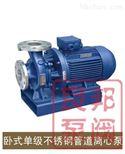 65-315A永嘉良邦65-315A型卧式不锈钢管道离心泵