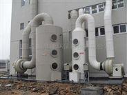 环保设备PP喷淋塔 洗涤塔 废气净化塔