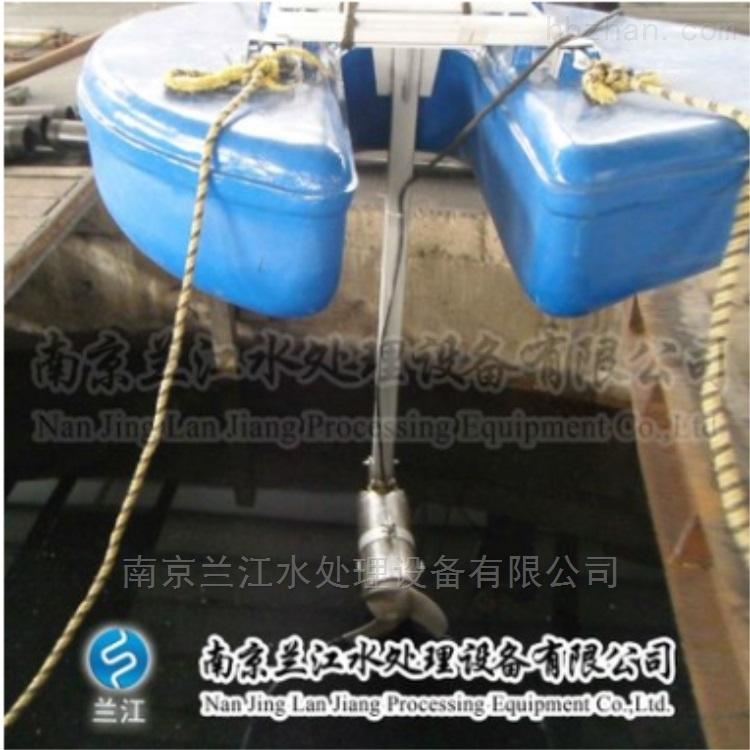 FQJB2.2浮筒搅拌机水平方向安装要求