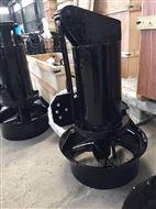 铸件式潜水搅拌机,碳钢材质