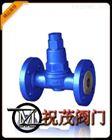 双金属温调式蒸汽疏水阀