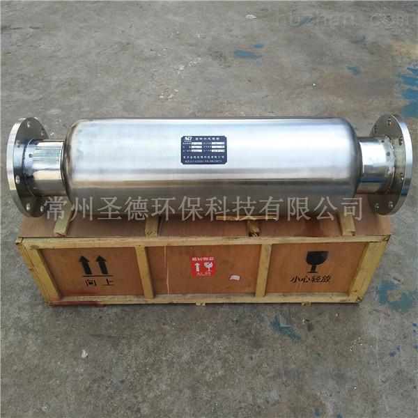強磁水處理器