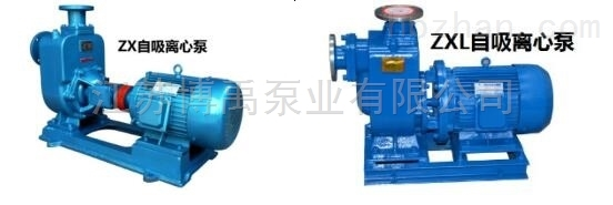 小型大功率工业农用自吸离心泵