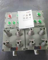 BCX52防爆检修插座箱32A5芯插销