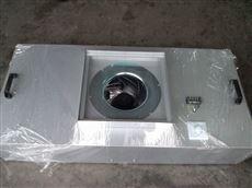FFU風機過濾器單元