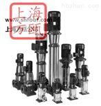 高楼供水生活水泵——上海方瓯公司