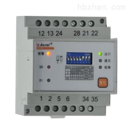 交流电消防电源监控模块 价格