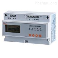 全电参量测量电能表