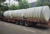 15吨酸碱贮罐说明
