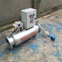 自动排污过滤器供应