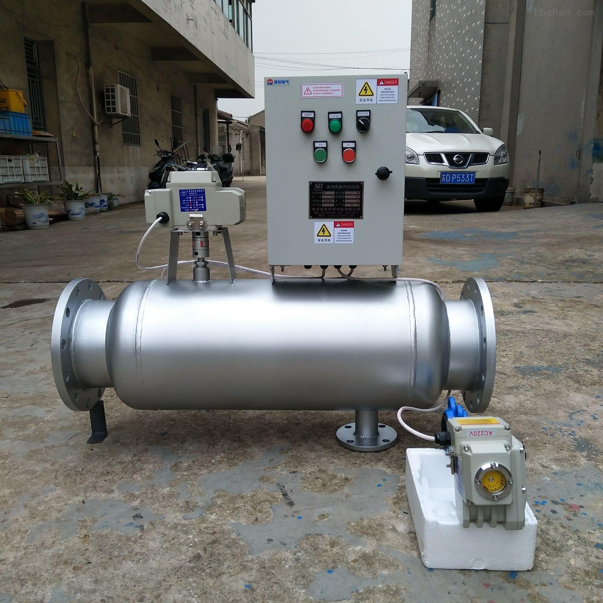 反沖式過濾器