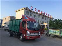 中大型纺织厂污水处理设备平流式溶气气浮机