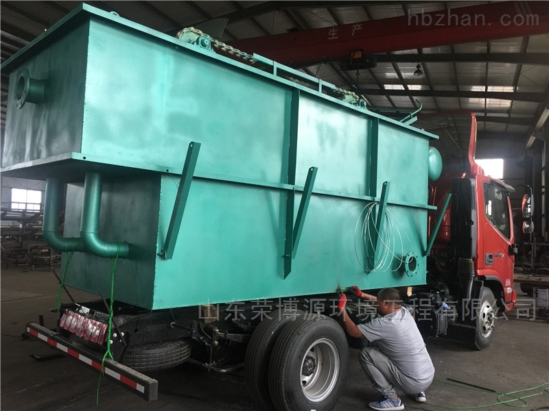 平流式溶气气浮机一体化处理造纸废水设备