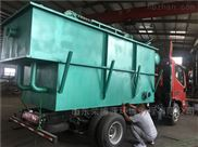 RBF-平流式溶气气浮机一体化处理造纸废水设备