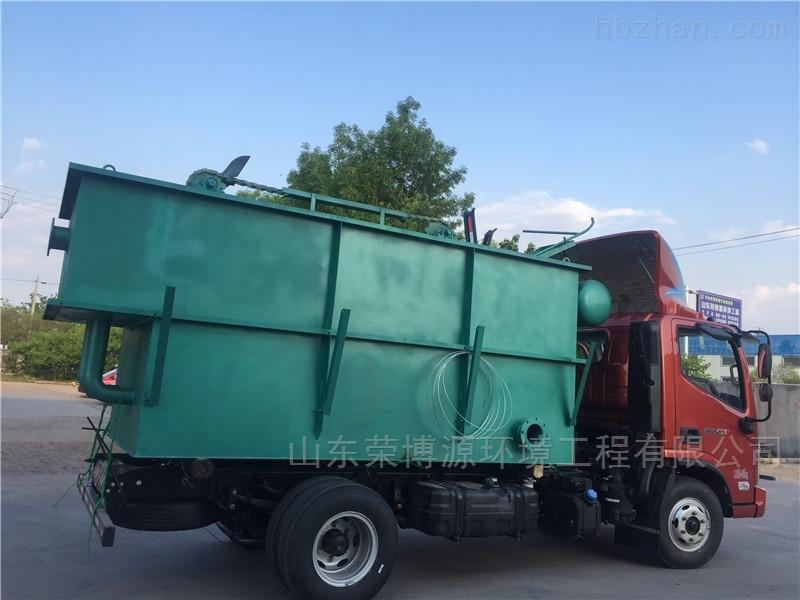 洗塑料瓶废水处理设备 山东荣博源生产