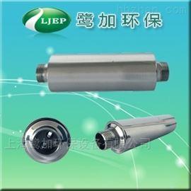 LJEP-QC鹭加牌量子水处理磁化仪厂家直销