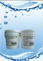 惠州虾塘片剂改底 过硫酸氢钾底改片