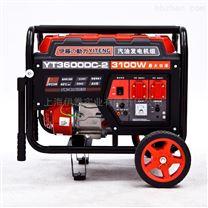 3kw移动式汽油发电机价格