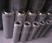 LH0160D025BN3HC黎明壓力管路過濾器濾芯