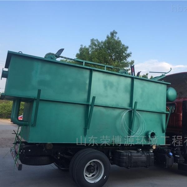 工业废水处理设备报价 平流式气浮机型号