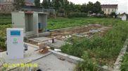 新疆喀什光伏电站污水处理设备
