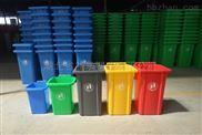 加厚240L户外环卫垃圾桶100l小区120升塑料箱室外50L工业大号带轮